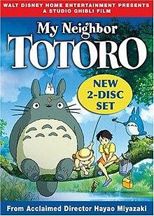Totoro jeld.jpg