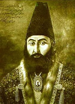 Portrait of Amir Kabir.jpg