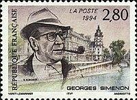 تمبر یادمان ژرژ سیمنون چاپ شده در فرانسه به سال ۱۹۹۴