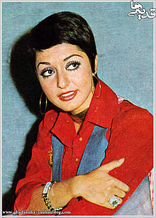 Googoosh8.jpg