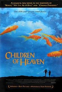 Children of heaven Majidi .jpg