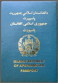 پاسپورت افغانستان.jpeg