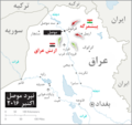 Fa Map of Iraq - Battle of Mosul.png