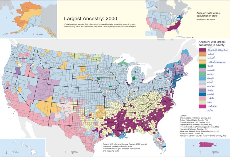 [عکس: 800px-Census-2000-Data-Top-US-Ancestries...5Farsi.PNG]