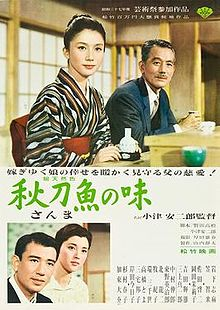 An Autumn Afternoon FilmPoster.jpg