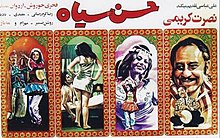 Hasan-siah-movie-poster.jpg