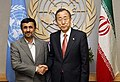Secretary-General & President of Iran.jpg
