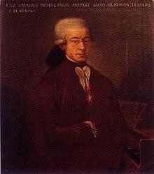 ولفگانگ آمادئوس موتسارت اثر نقاشی گمنام
