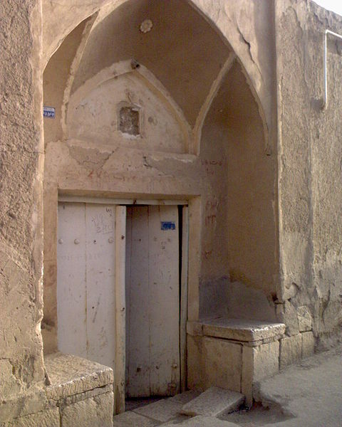 پرونده:NimVar old home.JPG