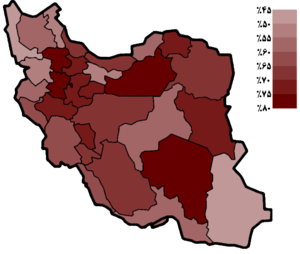 Mahmoud Ahmadinejad votes by province, 2009.png