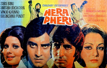 HeraPheri1976film.png
