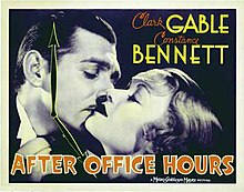 After office hours 1935 movie poster.jpg