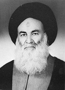 سید محمدحسین حسینی طهرانی.jpg