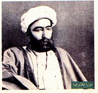 میرزا غلامرضا اصفهانی