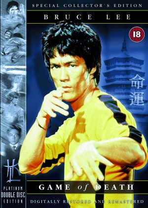 Game of Death  Wikipedia