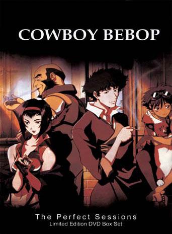 cowboy bebop � wikipedia
