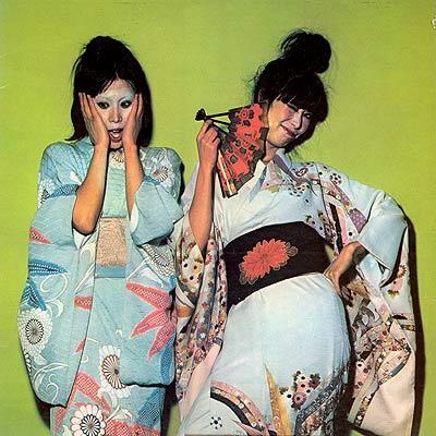 kimono my house � wikipedia