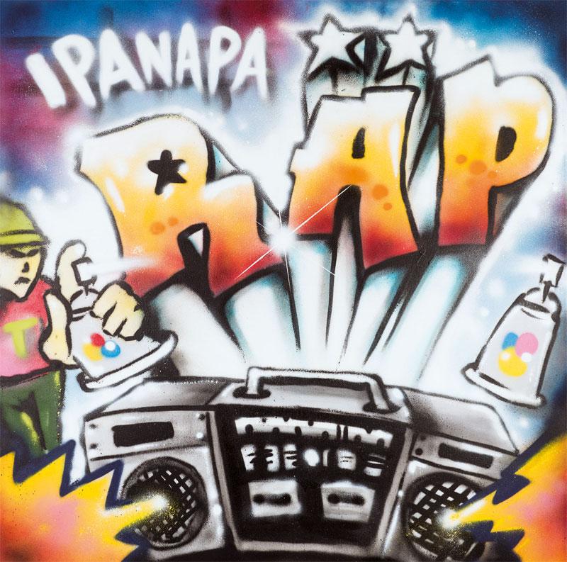 Ipanapa