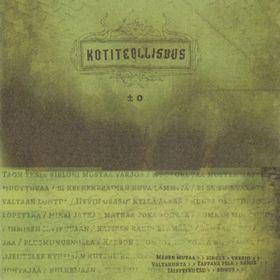 Kotiteollisuus Kappaleet
