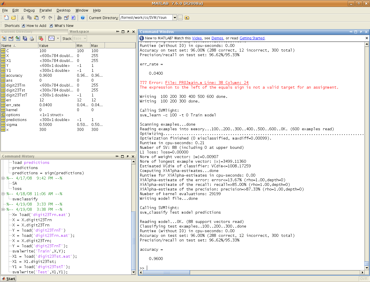 how to take a screenshot on matlab