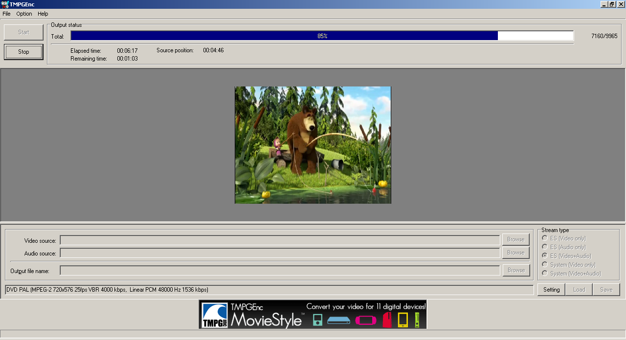 Mpeg 2 Software