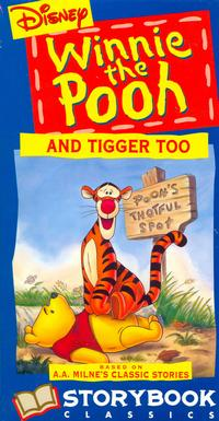 Winnie the Pooh and Tigger Too!.jpg