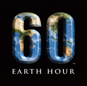 Earth Hour -logo.