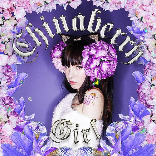 Mutta Kanaal Songs Mp3: Chinaberry Girl