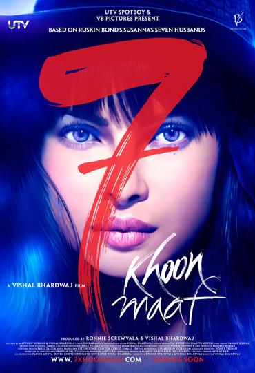 Image Result For Khoon Maaf