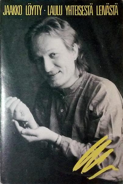 Pekka Ruuska Kappaleet