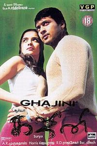 Ghajini (2005 film) - Wikipedia