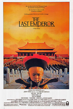 Image result for the last emperor