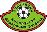 Football-Federation-of-Belarus-Logo.jpg