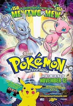 Pokemon the first movie poster.jpg
