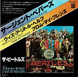 Sgt. Pepper's Lonely Hearts Club Band Japan 1978.jpg