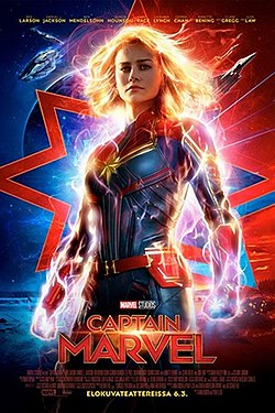 Captain Marvel 2019.jpg