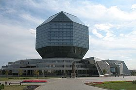 Minsk-National library of Belarus1.jpg