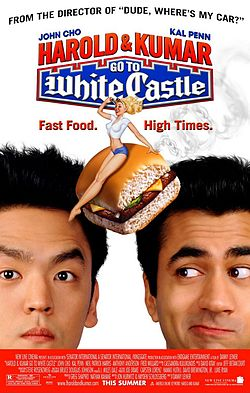 Harold and kumar go to white castle.jpg