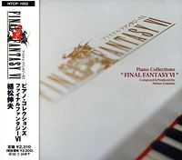 Soundtrackin Final Fantasy VI Piano Collections kansikuva