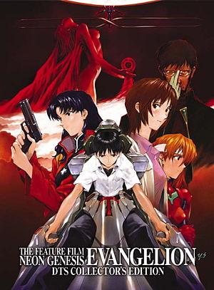 Evangelion. Una  serie que NO SE PUEDE OLVIDAR! 300px-Neon_Genesis_Evangelion_kansi