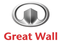 Great Wall car brand logo.png