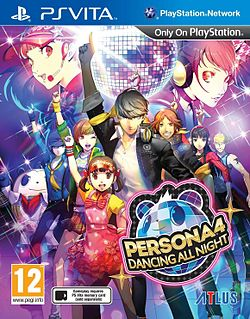 P4DancingAllNight.jpg