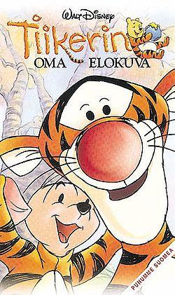 Tiikerin Oma Elokuva