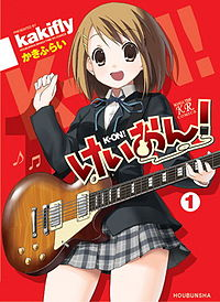 K-On! manga volume 1 cover.jpg