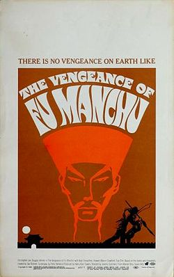 Vengeance of Fu Manchu 1967.jpg
