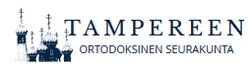 Tampereen Seurakunta