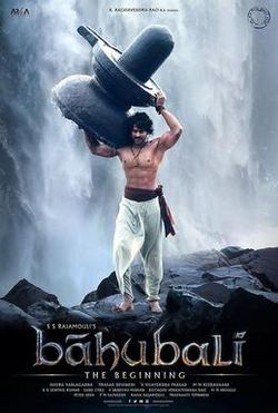 foto de Baahubali: The Beginning Wikipedia