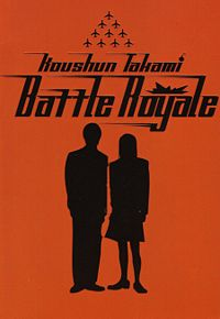 Battle Royale Novel cover.jpg