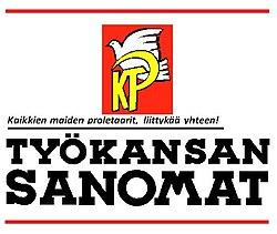 Asanomat