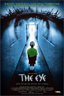 The Eye film.jpg